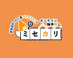 ☆自由ヶ丘駅 徒歩2分の好立地☆