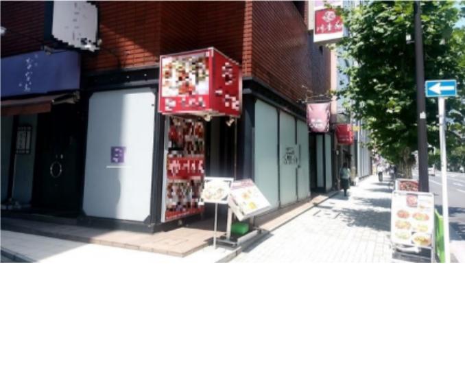 【人形町徒歩2分】<br>店舗営業中の為 非公開