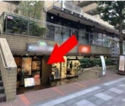 有楽町・南北線 【市ヶ谷駅】徒歩3分!!
