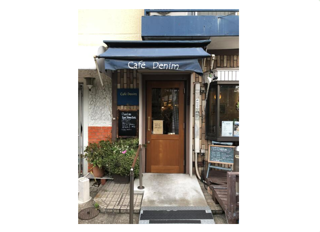 JR京浜東北線【川崎駅】徒歩19分 おしゃれカフェ居抜き物件!