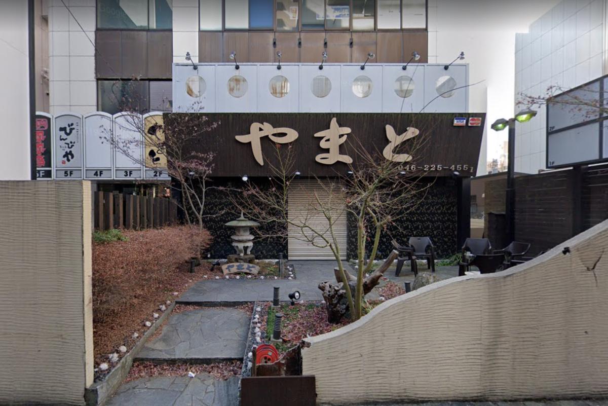 【本厚木】徒歩2分の超好立地!1階・居抜き・造作無料!