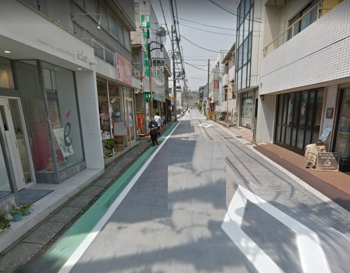 【京急富岡駅】徒歩2分!駅前通りで飲食店・テイクアウト店舗に!
