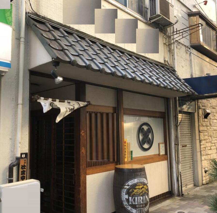【関内駅】駅より徒歩6分/路面、居酒屋の居抜き物件です!