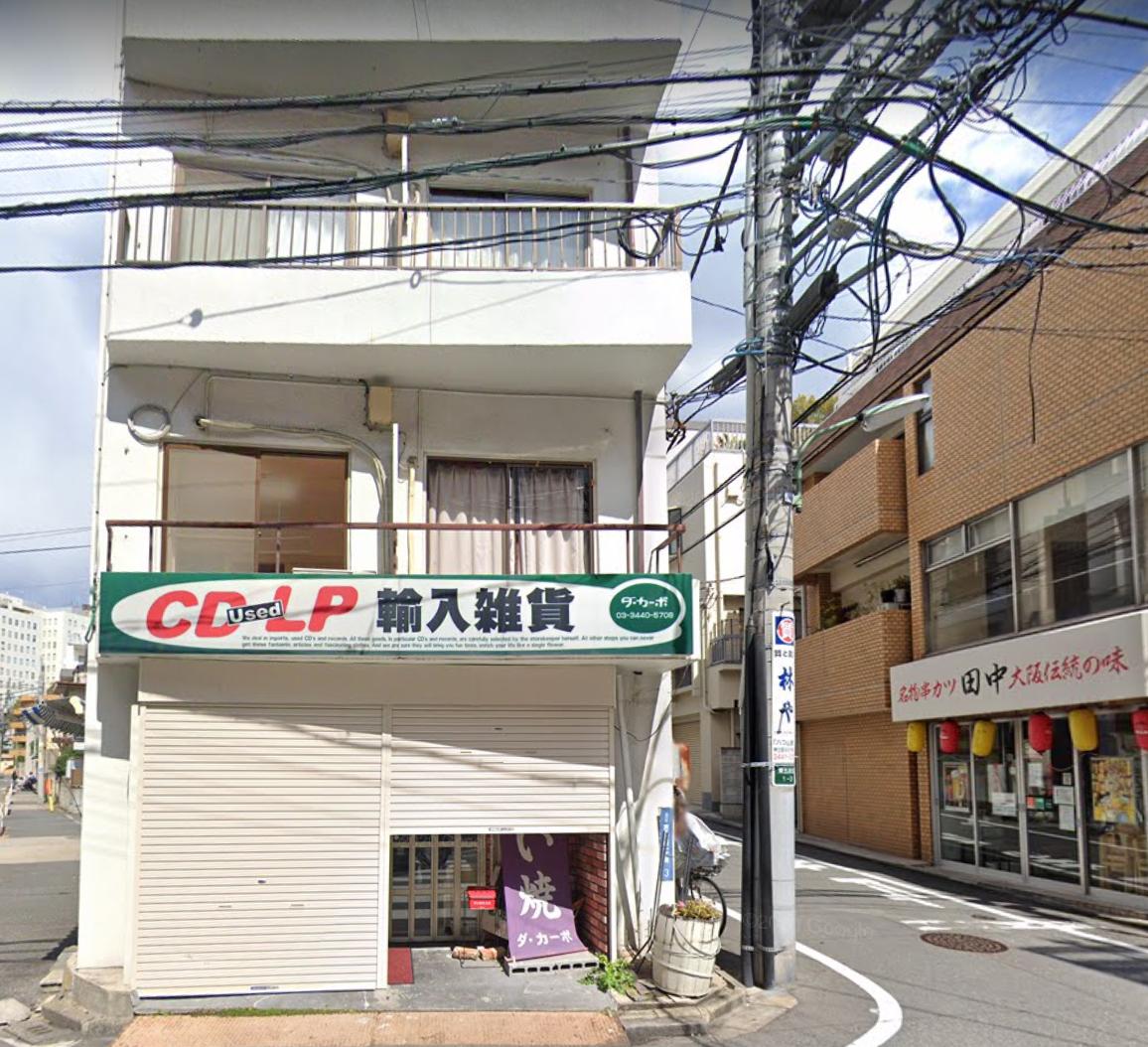 JR山手線【五反田駅】徒歩4分・視認性の高い好立地な1階路面店舗!五反田/スケルトン/飲食店