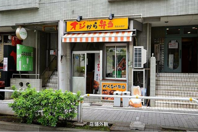JR山手線【五反田駅】徒歩3分・テイクアウト店の居抜き物件!!五反田/居抜き/テイクアウト