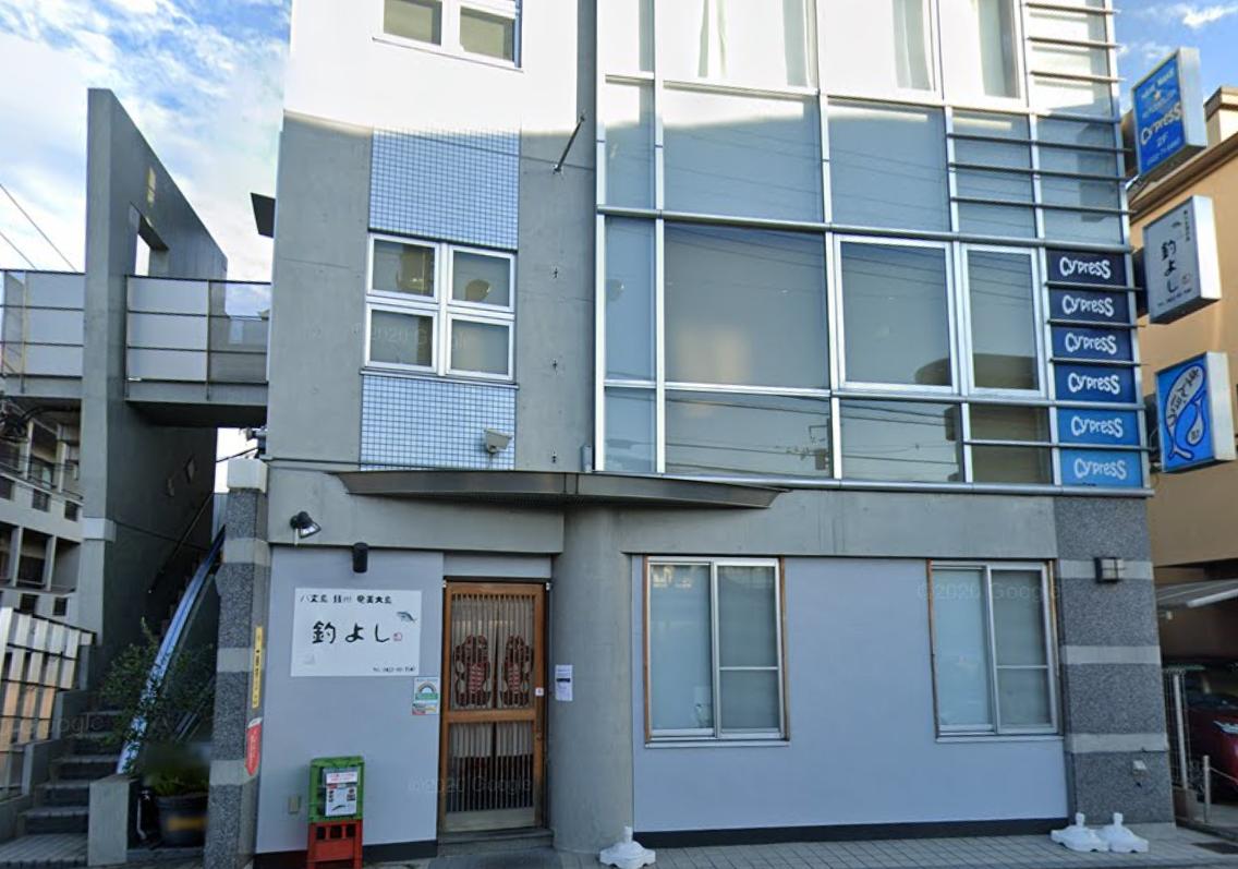 JR中央線【三鷹駅】バス18分・地域密着型に向いている居酒屋居抜き物件!!三鷹/居抜き/居酒屋