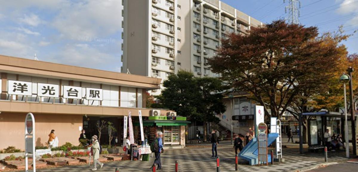 【洋光台駅】徒歩1分/軽飲食歓迎です!