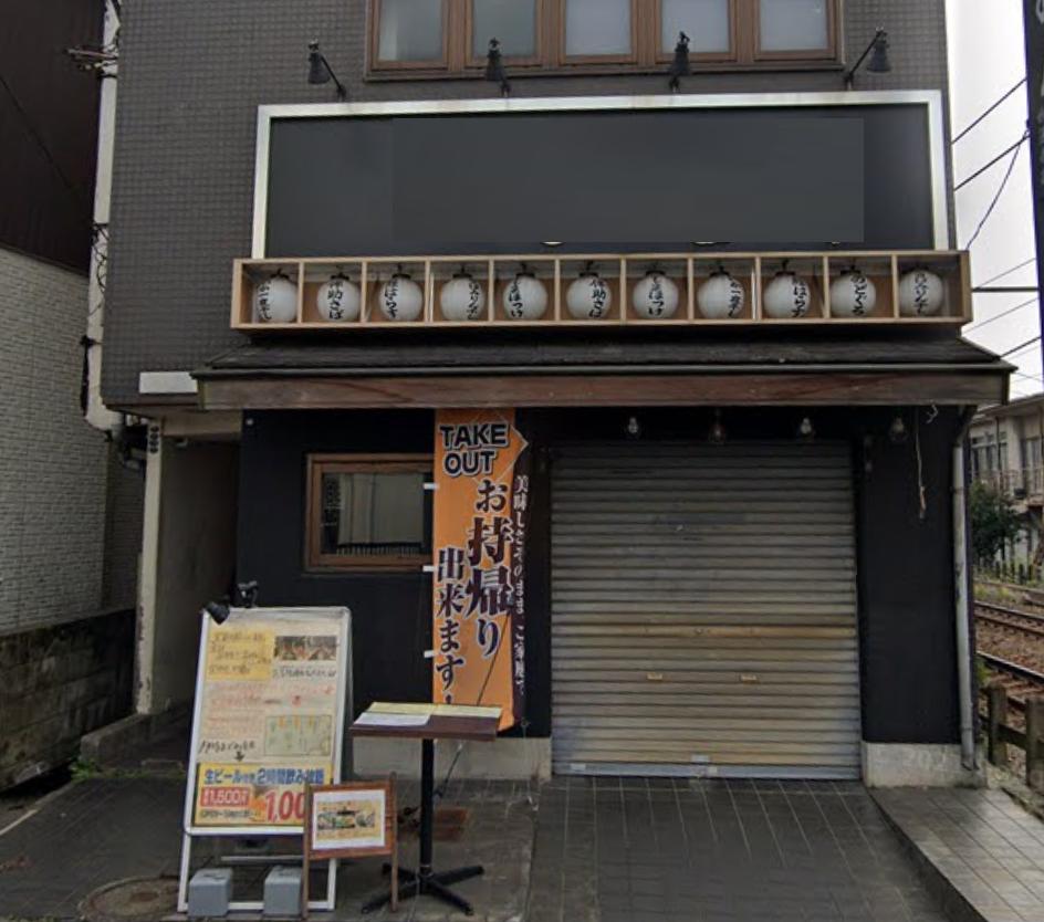 【妙蓮寺】徒歩1分/路面/居酒屋の居抜きです!