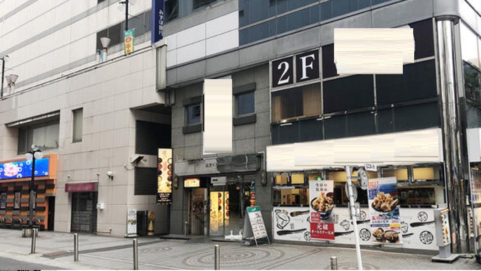 【川口駅】徒歩2分の好立地!/路面と好条件が揃ってます!