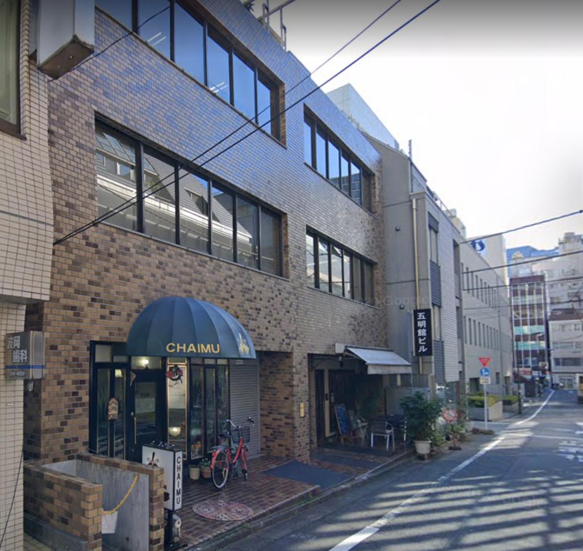 【新御茶ノ水】現・喫茶店店舗/路面物件です!