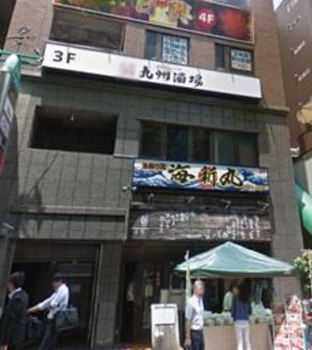 【新横浜】徒歩2分/各種レストラン・居酒屋の最適です!