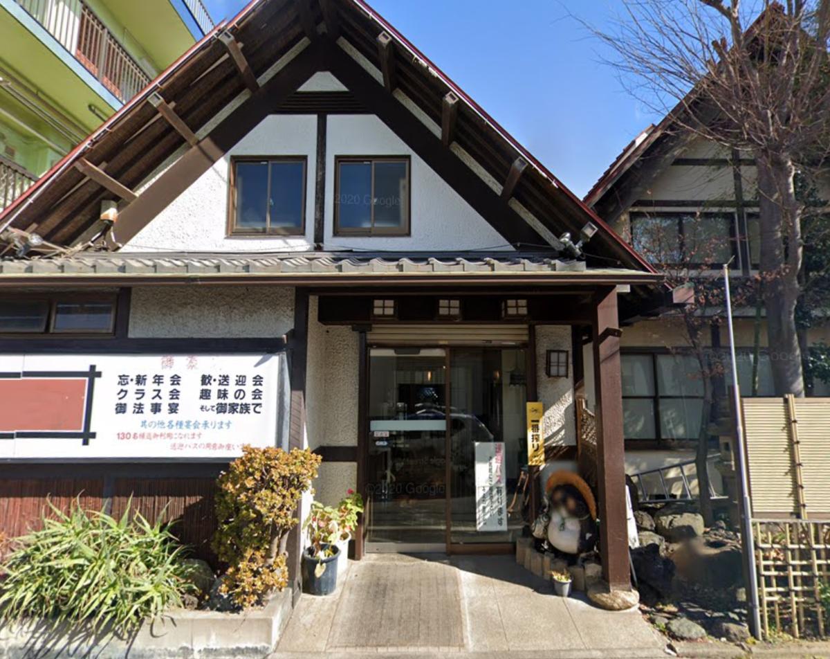 【本八幡駅】市役所前の大通り沿い!!/周辺に大型施設多数!
