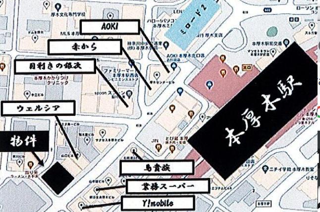 住みたい街ナンバー1の【本厚木駅】/徒歩3分の1階店舗/ビルには飲食店多数!