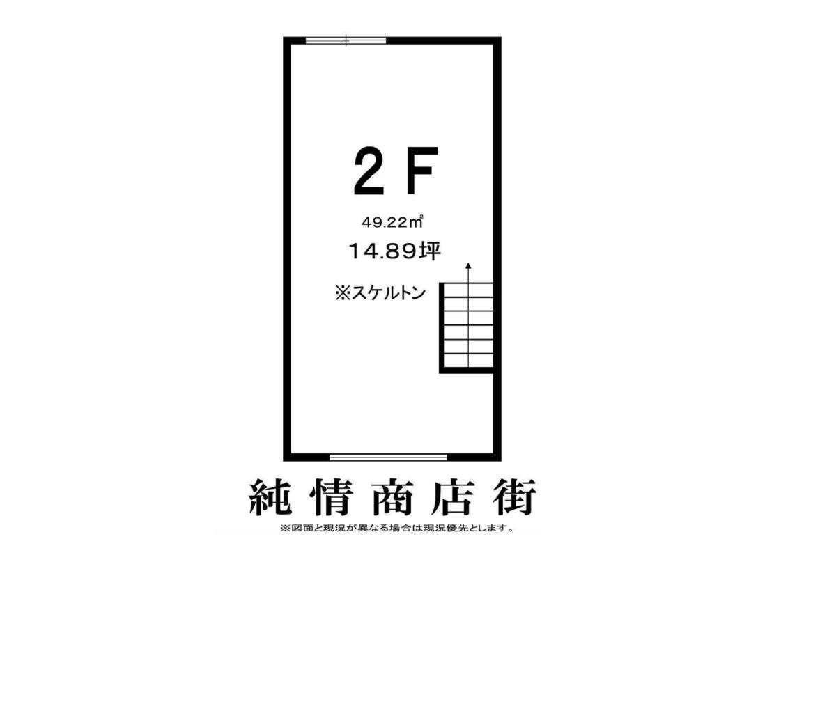 【高円寺駅】徒歩2分/路面に向けて大きい窓あり
