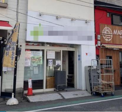 【白楽駅】徒歩3分/六角橋商店街沿い/路面です!