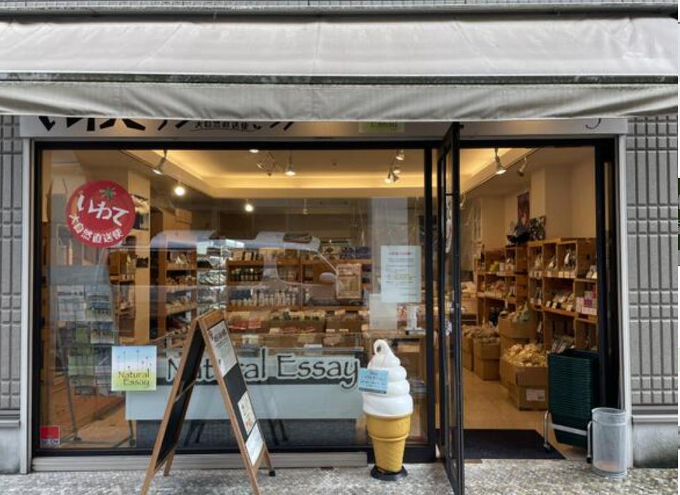 【石川町駅】テイクアウト用店舗に最適/好立地・路面店です!