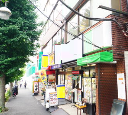 【青葉台駅】徒歩2分/飲食店が多い通りに面してます!