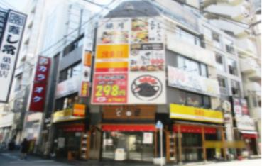 JR山手線【巣鴨駅】徒歩2分!!お申し込みがキャンセルになりました!巣鴨/居抜き/居酒屋