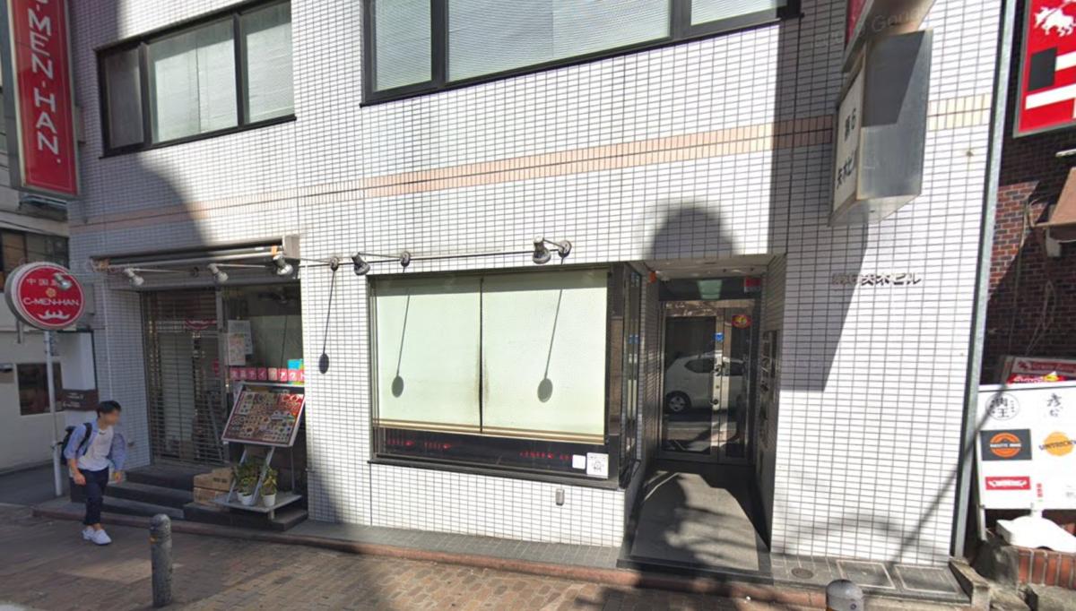 JR山手線【渋谷駅】徒歩3分!!駅から近い1階路面店舗!渋谷/スケルトン/重飲食店相談