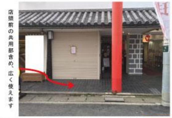 【鎌倉駅】東口徒歩4分/1階路面店/5坪/軽飲食でお考えの方のおすすめ!