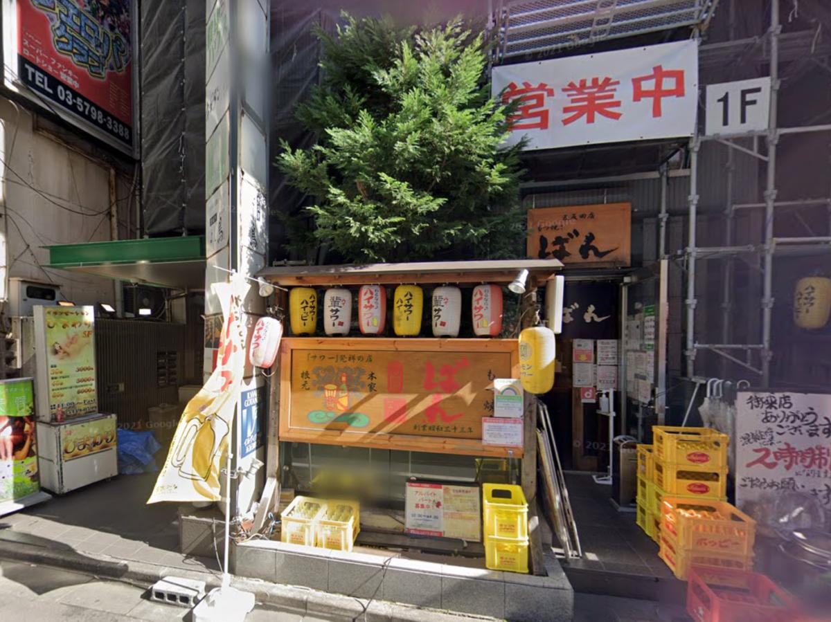 JR山手線【五反田駅】徒歩2分・飲食店ビルの最上階!!五反田/スケルトン/飲食店