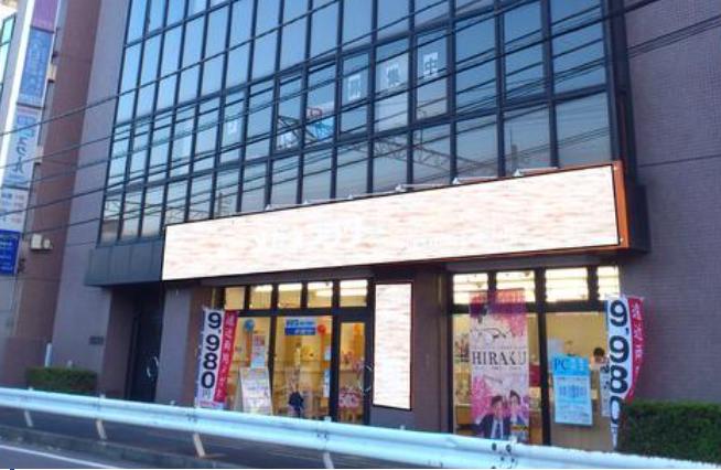 【三郷駅】徒歩1分/電車の車窓からも見える好立地物件/スケルトン