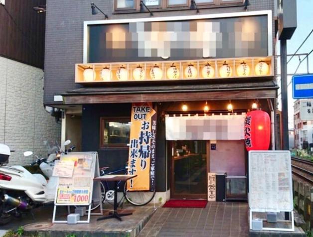 【妙蓮寺駅】徒歩1分/1階、居酒屋の居抜き店舗です!