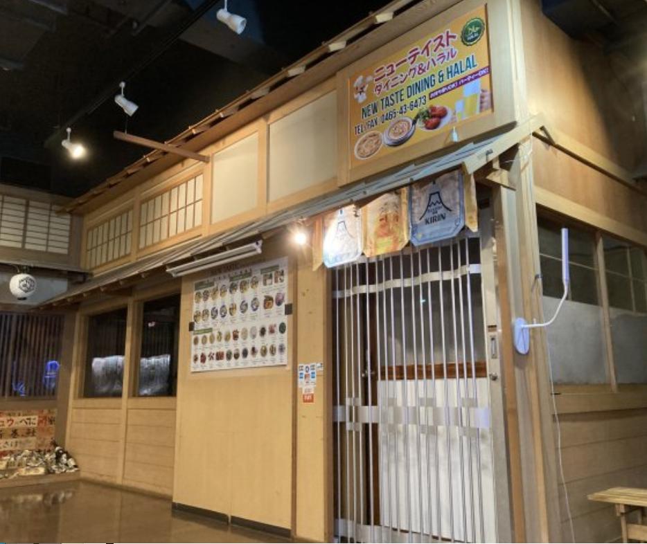【小田原駅】1階/焼き鳥や串カツなど業種相談下さい/フリーレントも可!!