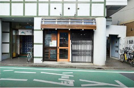 東急東横線【祐天寺駅】徒歩13分!!