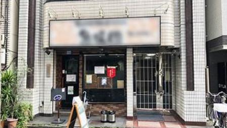 JR山手線【神田駅】徒歩4分!!